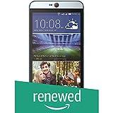(Renewed) HTC Desire 826 (White Birch, 16GB)