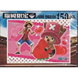 I love you Amaou one piece Gotochi mini puzzle Fukuoka limited FKO-02 (japan import)