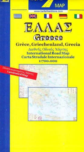 Grecia 1:700.000 (Road map)