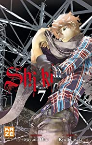 Shi Ki Edition simple Tome 7
