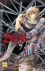 Shi Ki Vol.7