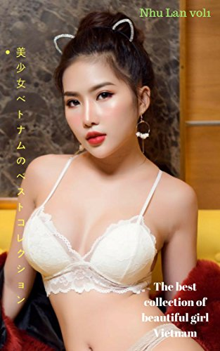 The best collection of beautiful girl Vietnam - NHU LAN VOL1 (Japanese Edition)