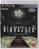 Biohazard HD Remaster [import asiatique]