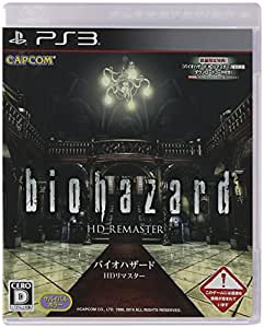 Biohazard HD Remaster [import asiatique]