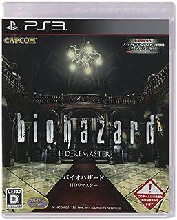 Biohazard - HD Remaster [Importación Japonés] (B00MGHDAGG) | Amazon price tracker / tracking, Amazon price history charts, Amazon price watches, Amazon price drop alerts