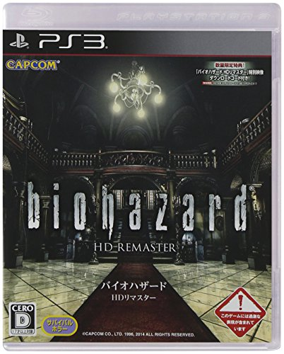 Capcom Biohazard HD Remaster, PS3