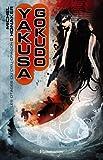Yakusa Gokudo, Tome 1 - Les otages du Dieu dragon
