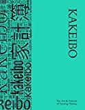 Kakeibo - The Art and Science of Saving Money: Spacious Household budgeting and finances journal with wordcloud in black on turquoise cover, essential ... easy to use, helps you save efficiently.