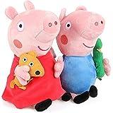iDream Kid's Cute Pig Plush Soft Toy Action Figure Gifts, 19cm - Set of 2pcs (Multicolour)