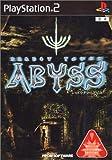 Shadow Tower: Abyss [Japanische Importspiele]