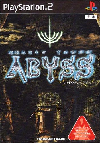 Preisvergleich Produktbild Shadow Tower: Abyss [Japanische Importspiele]