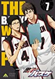 Kuroko No Basket - Vol.7 (DVD+CD) [Japan LTD DVD] BCBA-4395