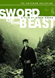 Criterion Collection: Sword of the Beast [DVD] [1965] [Region 1] [US Import] [NTSC]