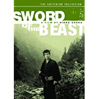 Criterion Collection: Sword of the Beast