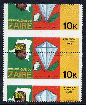Zaire 1979 River Expedition 10k (Diamond, Cotton Ball & Tobacco Leaf) vert pair with horiz perfs misplaced by a massive 12mm, divided along perfs to show two halves MINERALS TEXTILES JandRStamps -