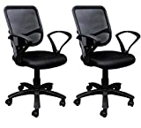 Adiko ADPND 085 Mesh Back Chair, Set of 2 (Black)