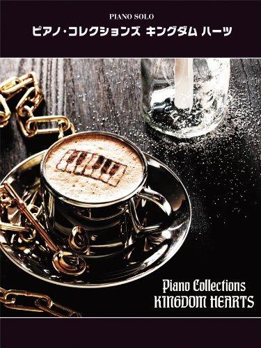 Kingdom Hearts Piano Collection Sheet Music by Yoko Shimomura (2009-12-24)