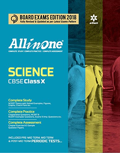 All in One Science for Class 10 (Old Edition)