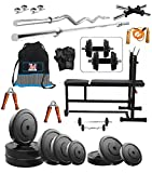 Best Home Weight Bench - Bodyfit 50KG Weight Plates,3in1 Bench Home Gym dumbell Review