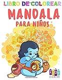 Libro para colorear Mandala para niños pequeños ~ Fácil mandalas: figuras, pájaros, peces, niñas, ratones, leones, elefantes, jirafas, hippopotamus, ... castillos y otros (Volúmen 3) 2017: Volume 3