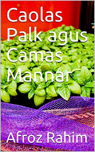 Caolas Palk agus Camas Mannar (Scots_gaelic Edition)