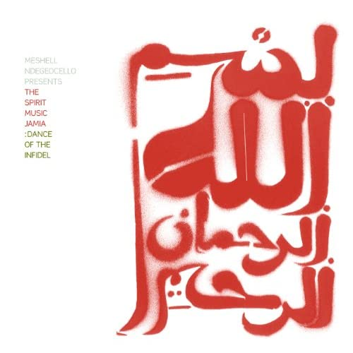 Al-Falaq 113 [feat. Mino Cinelu & Gene Lake & Michael Cain & Wallace Roney]