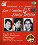 Immortal Hits of Great Duo - Lata Mangeshkar and Shankar Jaikishan