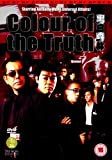 Colour Of The Truth [2003] [DVD]