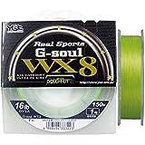 Trenza YGK WX8R SP G Soul Green PE116lb–YGK