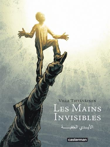 Les Mains invisibles