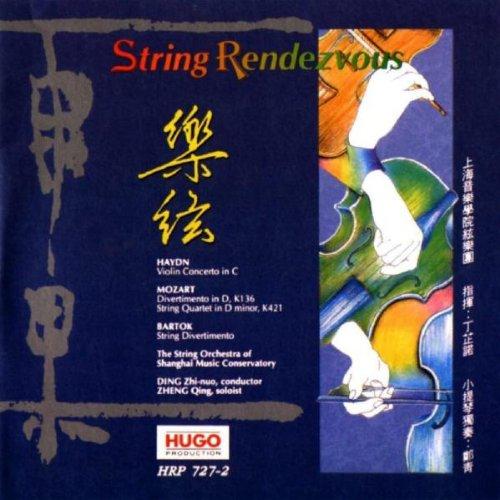 string-rendezvous