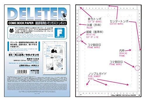 A4 135kg Tinte Libelle Speicher mit Taj Manuskriptpapier (F) (Japan Import / das Paket und das Handbuch sind in Japanisch)