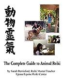ISBN 0956316859