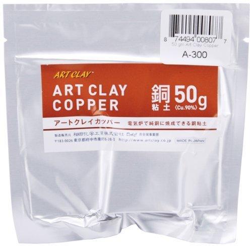 Art Clay Copper Clay, 50-Grams/Pkg by Art Clay - Art Clay Copper Clay