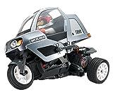 TAMIYA 57405 57405-1:8 RC Dancing Rider Trike T3-01, ferngesteuertes Auto/Fahrzeug, Modellbau, Bausatz, unlackiert