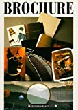Brochure (Design Library)