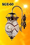 #5: SGE Stylish Wall Hanging Lamp Lights for Decorating Home Office Balcony in Trendy