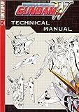 Gundam Wing: Technical Manual