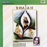Bhajan: Triveni - Kumar Gandharva & Vasu...