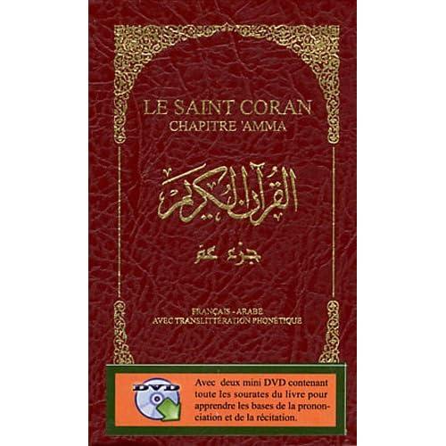 Le Saint Coran : Chapitre 'Amma (2DVD)