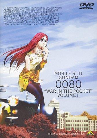 Gundam 0080 War in Pocket 2 [DVD-AUDIO] - 0080 Mobile Gundam Suit