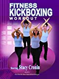 Fitness Kickboxing Workout - Best Reviews Guide