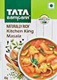 #9: Tata Sampann Kitchen King Masala, 45g