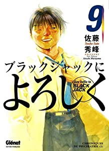 Say Hello to Black Jack Edition simple Tome 9