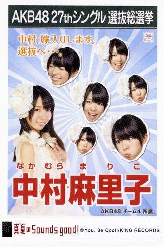 ?SUENA BIEN! TABLERO DE TEATRO DE LA AKB48 ELECCIONES OFICIALES FOTOGRAF?A 27O VIDA DE SOLTERO DE SELECCI?N PLENO VERANO NAKAMURA MARIKO (JAP?N IMPORTACI?N)