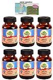 Organic India Vitality - 60 Veg Capsules - Pack of 6 -