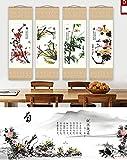 HZARTS Peinture de Soie Salon décoration Quadruple Peinture canapé Fond Peinture Meilan Bambou chrysanthème Rouleau Peinture,D,40 * 120