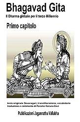 Bhagavad Gita 1 (il Dharma globale per il terzo Millennio)