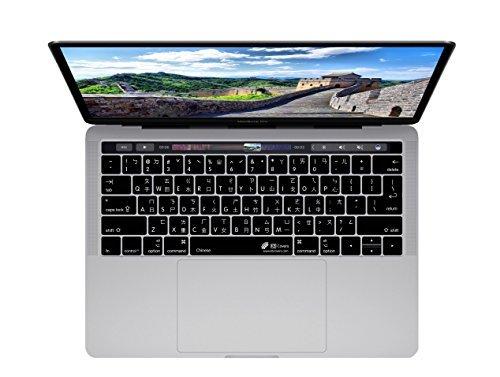 Chinesische Tastatur Cover für das MacBook Pro W/TOUCH Bar -
