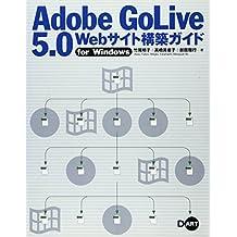 Adobe GoLive 5.0 Web saito kōchiku gaido : For Windows